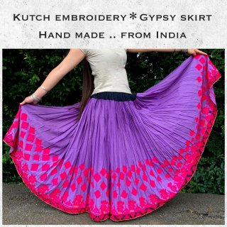 Kutch gypsy skirt #61 *vintage * カッチ刺繍スカート バンジャラ《ラベンダー》
