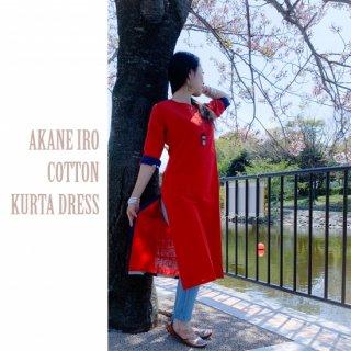 茜色クルタワンピース ◆ナチュラルコットン◆Kurta dress
