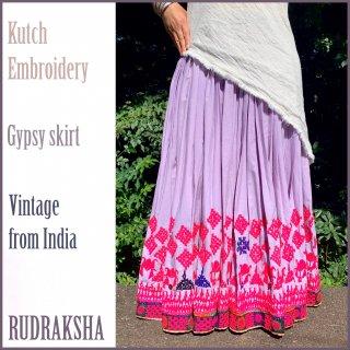 Kutch gypsy skirt #66 *vintage * カッチ刺繍スカート バンジャラ《ラベンダー》