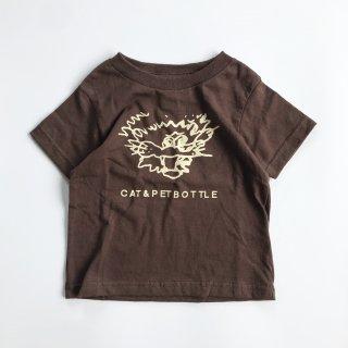 SPUT performance / CAT&PETBOTTLE Kids T-shirt(Afraid)- brown