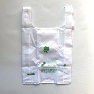SPUT performance / 7eel1 Plastic Bag