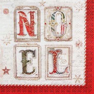 ペーパーナプキン(25)PS:(5枚)Noel43232-PS19(25)