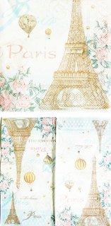 ペーパーナプキン(33)AMB:(5枚)Toujours Paris-AM339