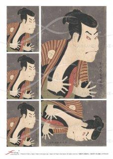 デコパージュ用アートペーパー「FUNE」ATVP01005 三代目大谷鬼次の奴江戸兵衛 東洲斎写楽A