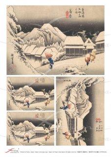 デコパージュ用アートペーパー「FUNE」ATVP01004 東海道五十三次之内 蒲原 夜の雪 歌川広重A