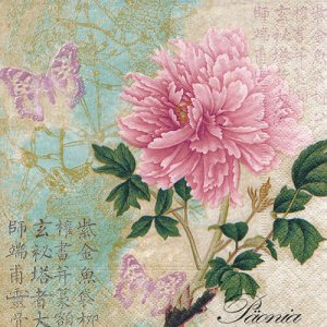 ペーパーナプキン(33)paper duni:(5枚)芍薬-PA340