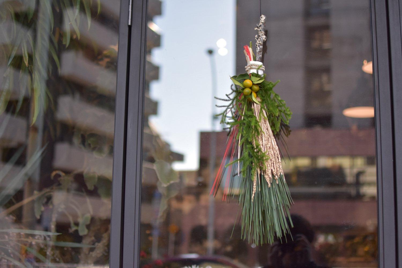 お正月しめ縄飾り