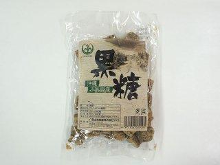 黒糖(沖縄小浜島産)
