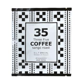 35COFFEE お試し3パック(送料込み)