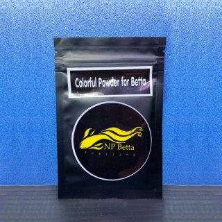 【Colorful Powder for Betta MINI】10g ブラックウォーターの素