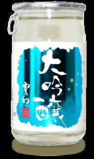 雪の幻 大吟醸カップ180ml
