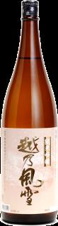 越乃風雪 純米吟醸1.8L