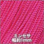 ミンセサ211_赤ピンク