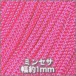 ミンセサ212_濃ピンク