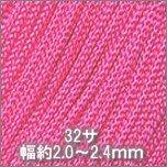 32サ812_濃ピンク