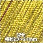 32サ864_緑黄