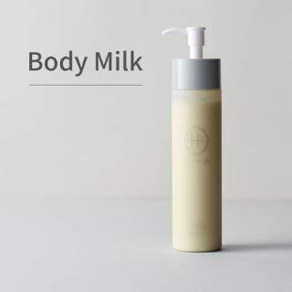 Just Be You - Body Milk<br>  ジャストビーユー  ボディミルク  195ml    *新ボディミルク11月入荷予定