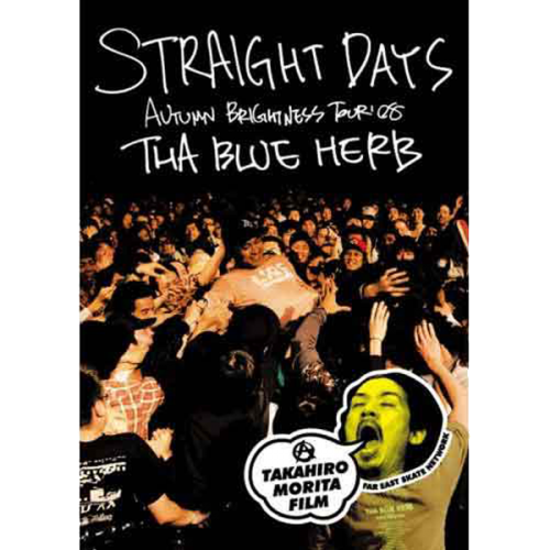 Straight Days/Autumun Brightness Tour'08