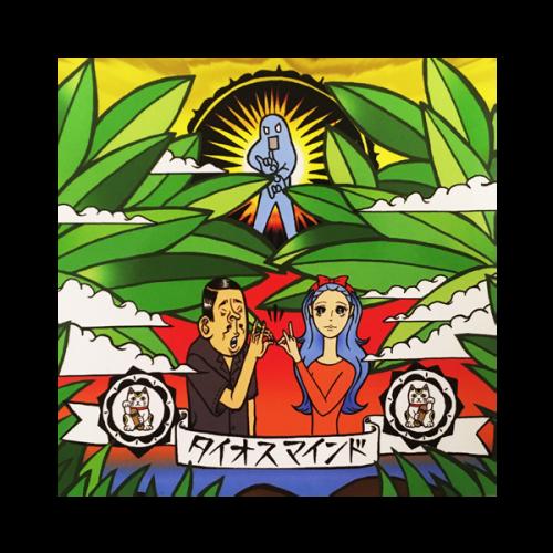 TAIOS MIND / タイオスマインド