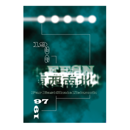 REVIVAL DVD /  3rd 「東西南北」