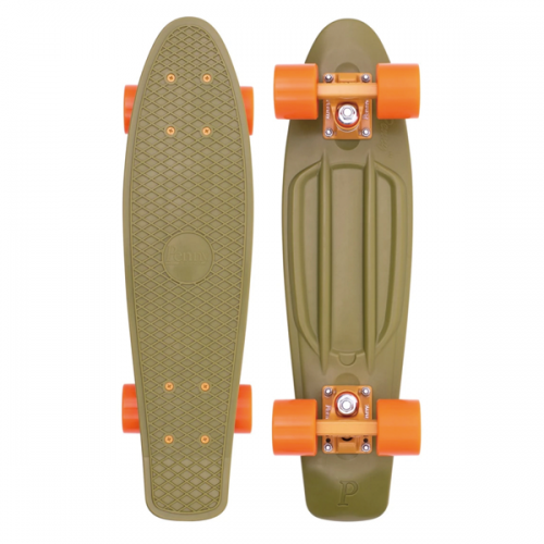 PENNY 22inch BURNT OLIVE