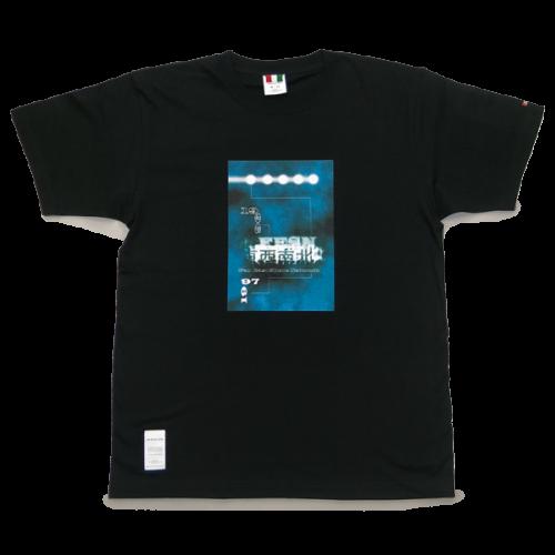 東西南北 T-shirts