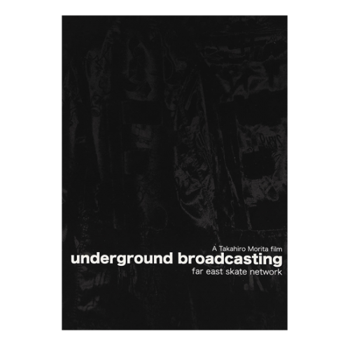 REVIVAL DVD /  7th 「UNDERGROUND BROADCASTING」