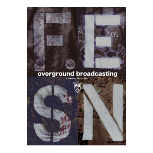REVIVAL DVD /  9th 「OVERGROUND BROADCASTING」