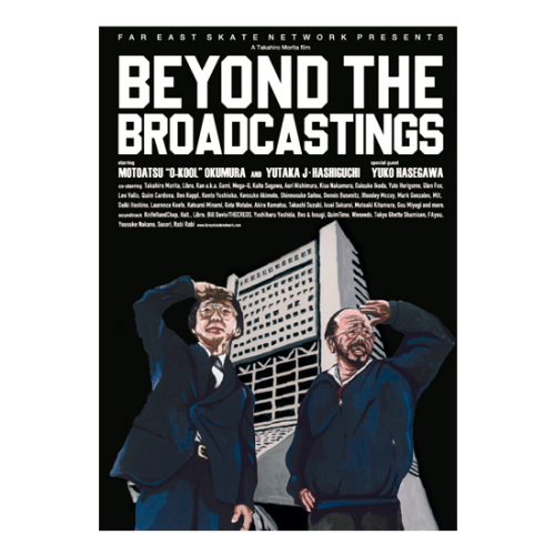 DVD /「BEYOND THE BROADCASTINGS」