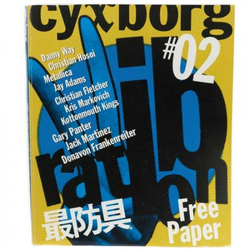cyxborg magazine (2005 Aug)