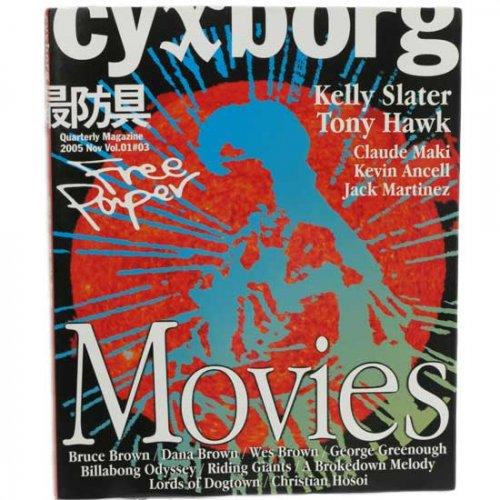 cyxborg magazine (2005 Nov)