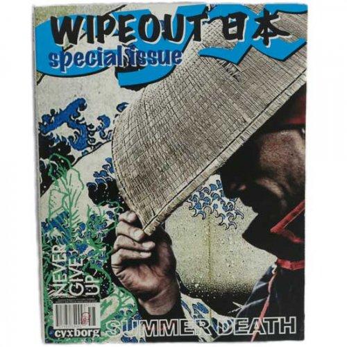cyxborg magazine (2011 Early Summer)