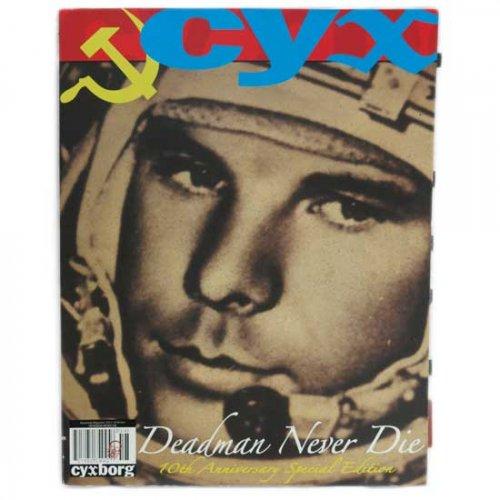 cyxborg magazine (2013-14 Winter)