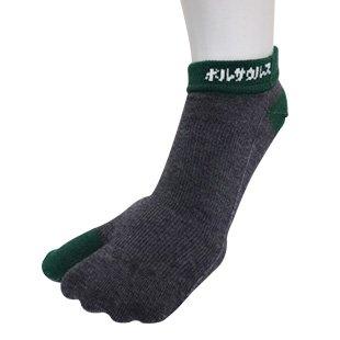 ボルサウルスソックス[ツーフィンガー](足袋型) (Forest green)