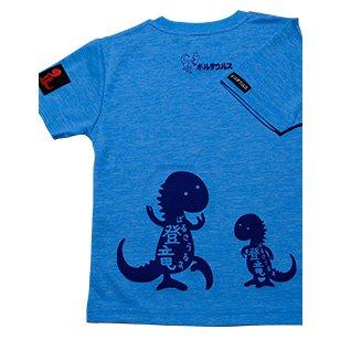 登竜キッズTシャツ (杢ブルー)