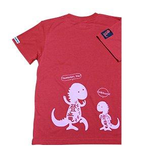 登竜親子Tシャツ (レッド)