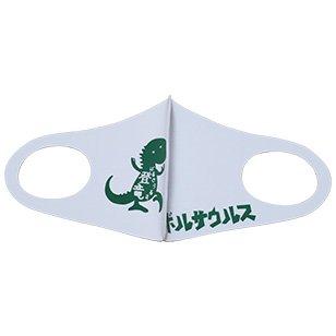 登竜 立体ナイロンジュニア用マスク(冷感)(フォレストグリーン)