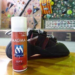 MAGMA(チョーク下地フォーム)