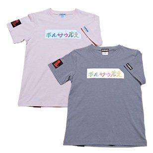 めくりたくなるTシャツ
