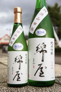 《辛口》純米吟醸酒・綿屋(わたや)山田錦・宮城県 金の井酒造