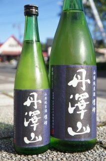 《普通》純米酒・丹澤山(たんざわさん)凛峰・神奈川県 川西屋酒造店