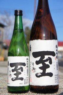 《やや甘口》純米吟醸・至(いたる)五百万石・新潟県 逸見酒造