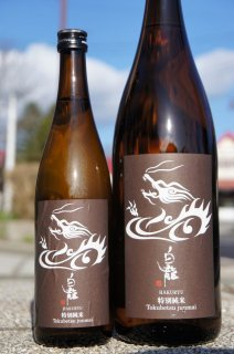 《やや辛口》特別純米酒・白龍(はくりゅう)山田錦・福井県 吉田酒造