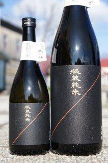 《やや甘口》純米酒・北の錦(北の錦)蔵囲完熟 秘蔵純米・北海道 小林酒造