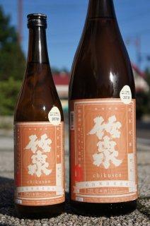 《辛口》純米吟醸酒・竹泉(ちくせん)飴色Vintage 雄町・兵庫県 田治米合名会社