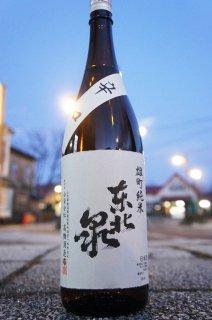 《辛口》特別純米酒・東北泉(とうほくいずみ)雄町・山形県 高橋酒造店