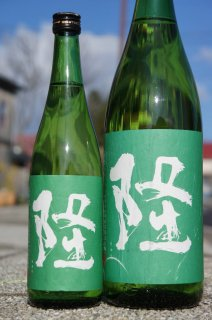 《辛口》純米吟醸・隆(りゅう)阿波山田錦55火入れ・神奈川県 川西屋酒造店