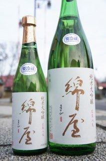 《辛口》純米大吟醸・綿屋(わたや)広島八反・宮城県 金の井酒造