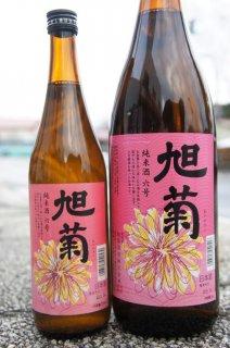 《辛口》純米酒・旭菊(あさひきく)六号・福岡県 旭菊酒造
