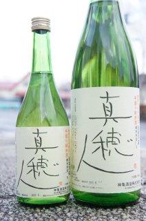 《辛口》純米酒・神亀(しんかめ)真穂人・埼玉県 神亀酒造